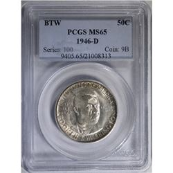 1946-D BOOKER T. WASHINGTON COMMEMORATIVE HALF DOLLAR, PCGS MS-65