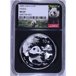 2006 CHINESE PANDA NGC MS-69  TOUGH DATE!