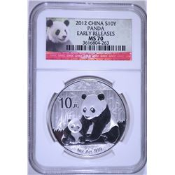 2012 CHINESE SILVER PANDA, NGC MS-70 FIRST RELEASES