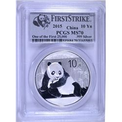 2015 SILVER CHINA PANDA PCGS MS-70 FIRST STRIKE