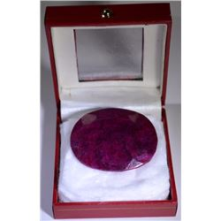 LARGE 163.50 CARAT CERTIFIED NATURAL RUBY / OVAL SHAPE
