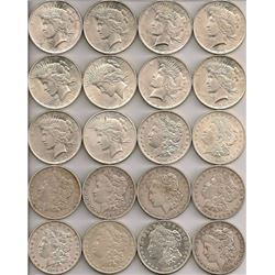 (20) Common Date US Silver Dollars Mix