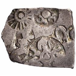 Punch Marked Silver Karshapana Coin of Maghada Janapada.
