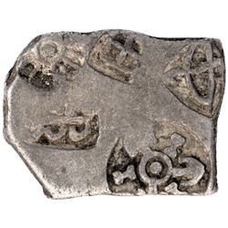 Punch Marked Silver Karshpana Coin of Maurya Dynasty.