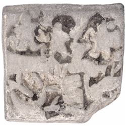 Punch Marked Silver Karshapana Coin of Maurya Dynasty.