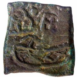 Copper Square Coin of Narmada Valley.