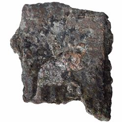 Copper Square Coin of Satavahana Dynasty of Vidarbha Region.