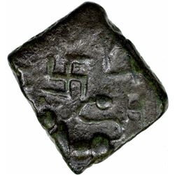 Copper Square Coin of Satkarni I of Nashik Region of Satavahana Dynasty.