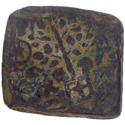 Rare Lead Half Karshapana Coin of Ujjaini Region.
