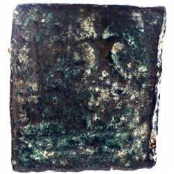 Copper Square Coin of Ujjaini Region.