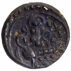Copper Coin of Vishnukundin Dynasty of Lion Type.