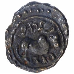 Copper Coin of Post Vakatakas of  Khandesh Region.