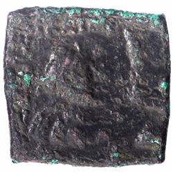 Copper Square Hemi Obol Coin of Heliocles II of Indo Greeks.