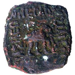 Copper Square Lepton Coin of Azes II of Indo Scythians.