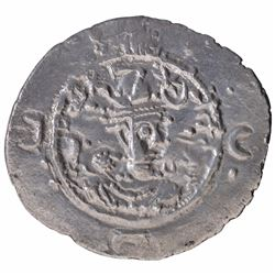 Silver Drachma Coin of Khusru I of Indo Sassanians.