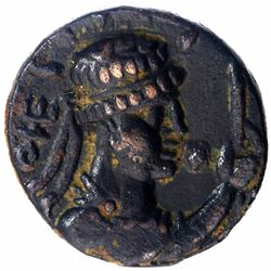 Copper Tetra Drachma coin of Vima Takto of Kushan Dynasty.