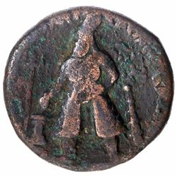 Copper Tetradrachma Coin of Vima Kadphises of Kushan Dynasty.