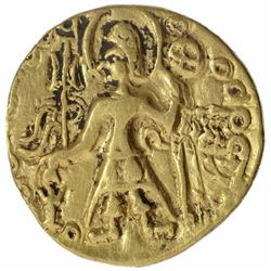 Gold Dinar Coin of Magra of Kushan Dynasty.