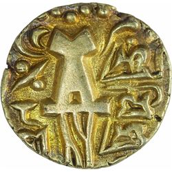 Gold Dinar Coin of Vigrahadeva of Kidara of Kashmir.