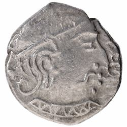 Silver Drachma Coin of Kumaragupta I of Gupta Dynasty.