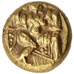 Gold Pagoda Coin of Somesvara IV of Chalukyas of Kalyana.
