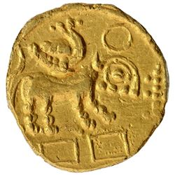 Very Rare Gold Gadyana Coin of Vinayaditya of Hoysala Dynasty.