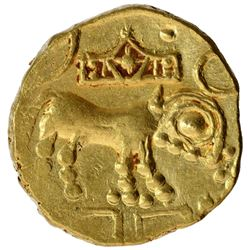 Gold Gadyana Coin of Vinayaditya of Hoysala Dynasty.