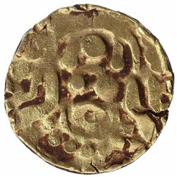 Base Gold One Quarter Dinar Coin of Madana Varma of Chandellas of Jejakabhukti.