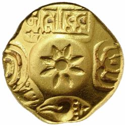 Gold Padma Tanka Coin of Mahadeva of Yadavas of Devagiri.