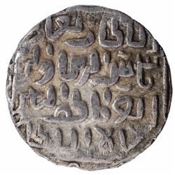 Silver Tanka Coin of Shams ud Din Ilyas of Al Balad Firuzabad Mint of Bengal Sultanate.