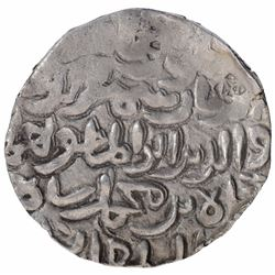 Silver Tanka Coin of Shams ud Din Ahmad Shah of Arsah Chatgaon Mint of Bengal Sultanate.