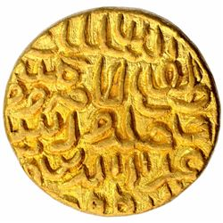 Gold Tanka Coin of Ala ud Din Husain Shah of Fathabad Mint of Bengal Sultanate.