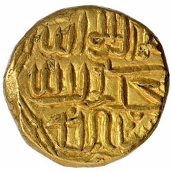 Gold Tanka Coin of Ala Ud Din Husain Shah of Husainabad Mint of Bengal Sultanate.