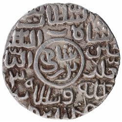 Silver Badr Shahi Tanka Coin of Ghiyath ud Din Mahmud of Husainabad Mint of Bengal Sultanate.