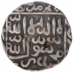 Silver One Rupee Coin of Ghiyath ud Din Jalal of Bengal Sultanate.