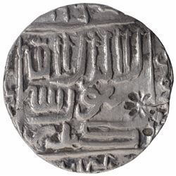 Silver Tanka of Chittagong Region Trade Coinage of Bengal Sultanate.