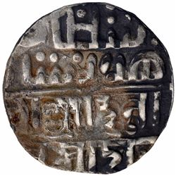Silver Tanka Coin of Arakan Rajas and Chittagong Governors of Bengal Sultanate.