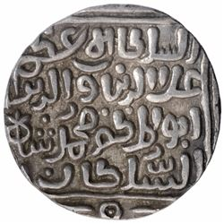 Silver One Tanka Coin of Ala Ud Din Muhammad Shah of Qila Deogir Mint of Delhi Sultanate.