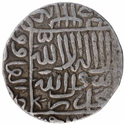 Silver One Rupee Coin of Sher Shah Suri of Gwalior Mint of Delhi Sultanate.