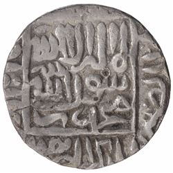 Silver One Rupee Coin of Muhammad Adil Shah of Kalpi Mint of Delhi Sultanate.