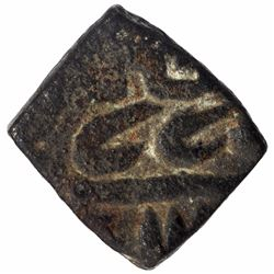 Copper Half Falus Coin of Ranas of Mewar of Malwa Sultanate.