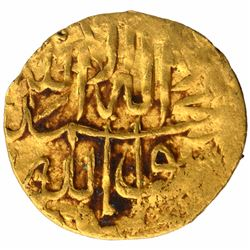 Gold Misqal Coin of Humayun.