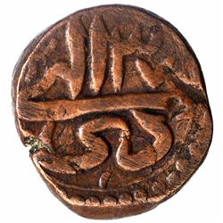 Copper Dam Coin of Akbar of Srinagar Mint of Di Month.
