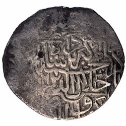 Silver Misqal Coin of Akbar of Lahore Mint.