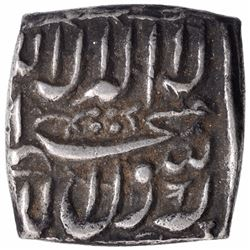 Silver Square Half Rupee Coin of Akbar.