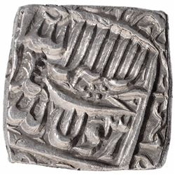 Silver Square One Rupee Coin of Akbar of Bang Mint.