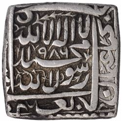 Very Rare Silver Square One Rupee Coin of Akbar of Fathpur Dar ul Sultanat Mint.
