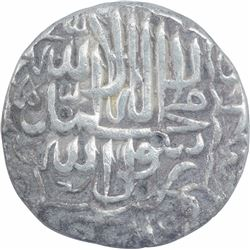 Silver One Rupee Coin of Akbar of Jaunpur Mint.