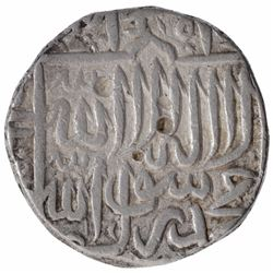 Silver One Rupee Coin of Akbar of Khairnagar Mint.
