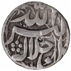 Silver One Rupee Coin of Akbar of Lahore Mint of Shahrewar Month.